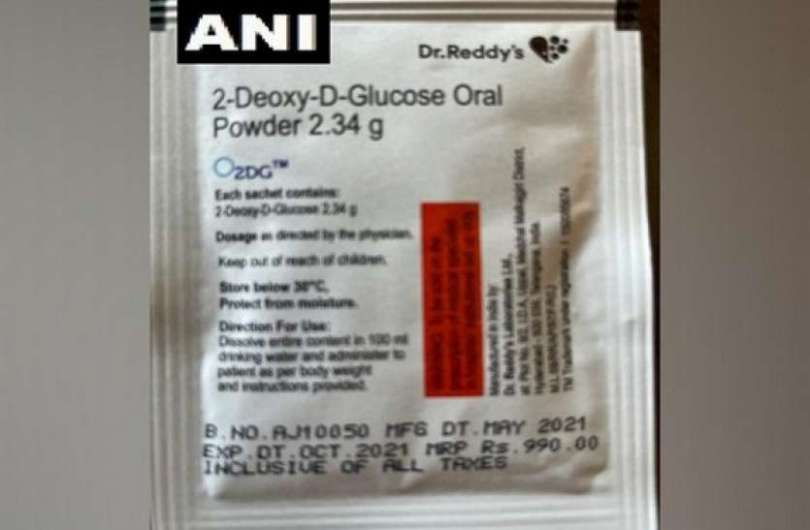 Drdo Covid-19 Drug 2dg Launched By Dr Reddy's Labs Commercially