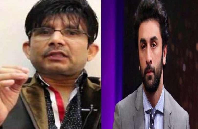 After Salman Khan KRK Tweets Controversy Against Ranbir Kapoor