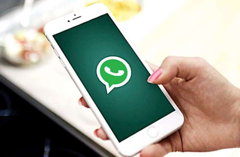 Increase mobile speed with these two tricks of WhatsApp