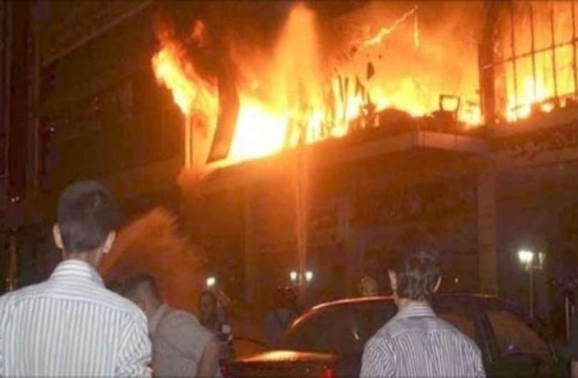 Massive Fire At A Covid Hospital In Baghdad, Over 60 Died And Several Injured