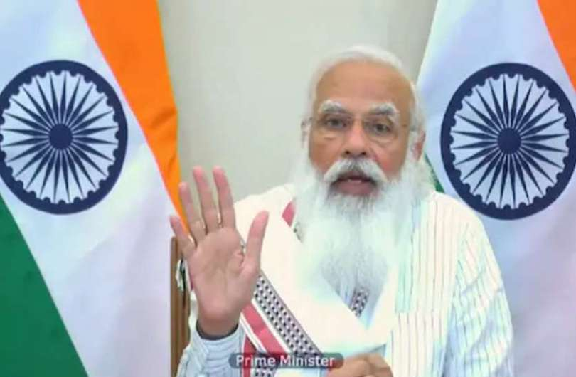 PM Modi Said It Is Our Responsibility To Stop The Third Wave Of Corona