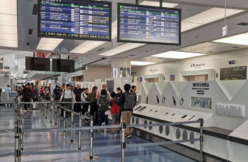 Cancellation Of Air Ticket You Will Get Full Refund Know How To Claim