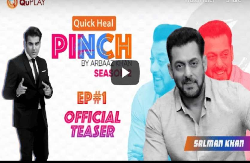 Pinch 2: Users called Salman Khan 'showy acting', Bhaijaan got furious over this, gave a befitting reply