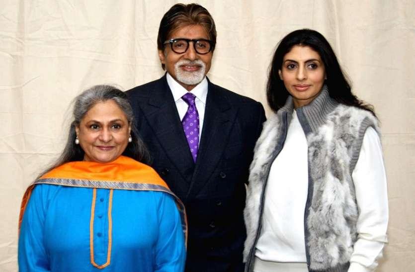 Jaya Bachchan's advice to daughter Shweta Bachchan