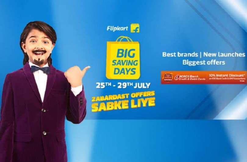 Flipkart Big Saving Days Sale 2021 to start from July 25