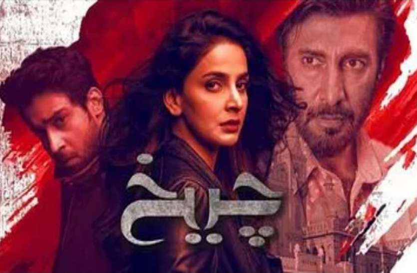 Many Pakistani drama and films are copy of Bollywood