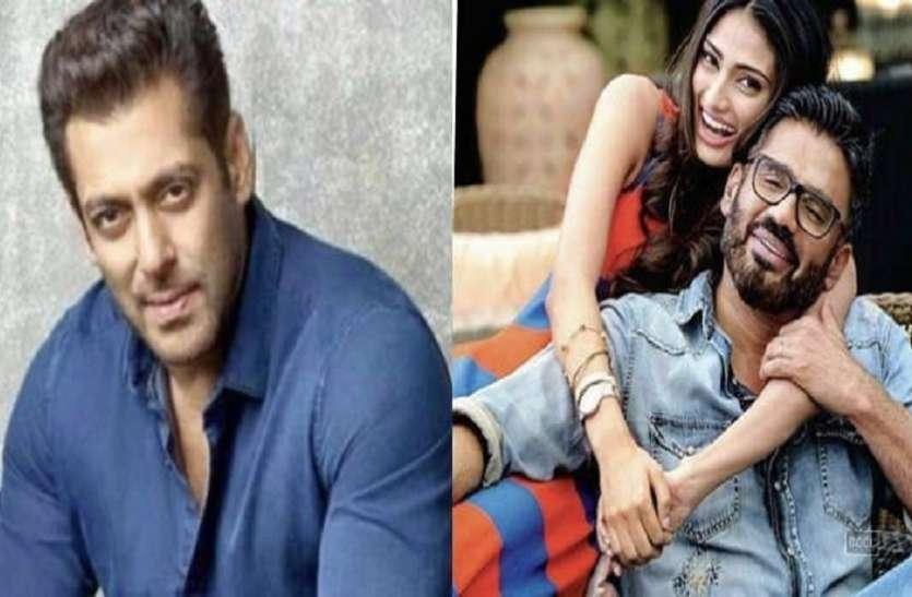 Suniel Shetty reacts to Salman Khan apology for daughter Athiya Shetty