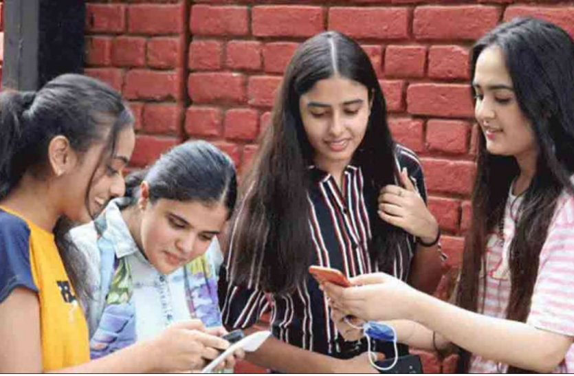HBSE Board class 12th Result 2021 declared