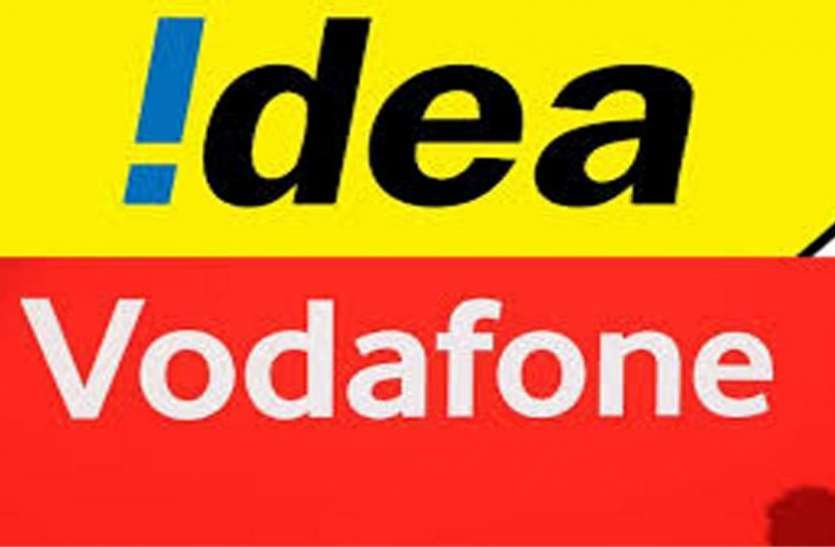 Yes Bank And Idfc Bank May Be In Risk Due To Vodafone Idea
