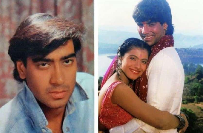 Kajol Huge Crush On Akshay Kumar Before Ajay Devgan