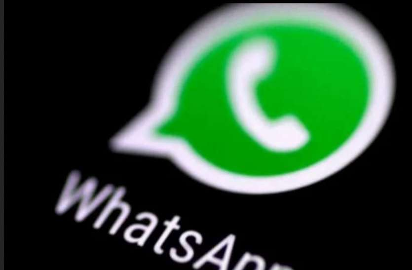 Whatsapp New Feature Allows To Send High Quality Image To Friends – A new feature in WhatsApp, now users will be able to set the quality of the image