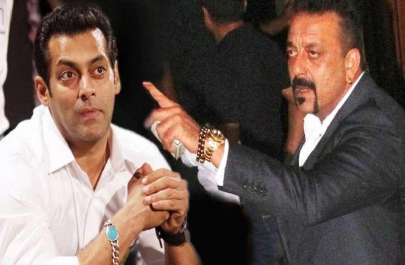 Sanjay Dutt Call Salman Khan Arrogant After His Friendship Broke