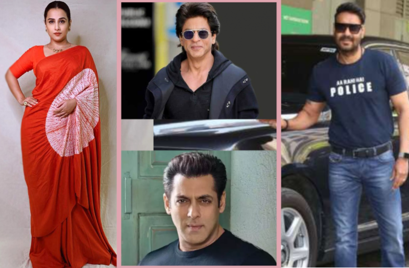 Obsession Of Bollywood Actors And Actresses – Ajay is fond of trains, Vidya is fond of sarees, know the hobbies of these stars including Shahrukh-Salman