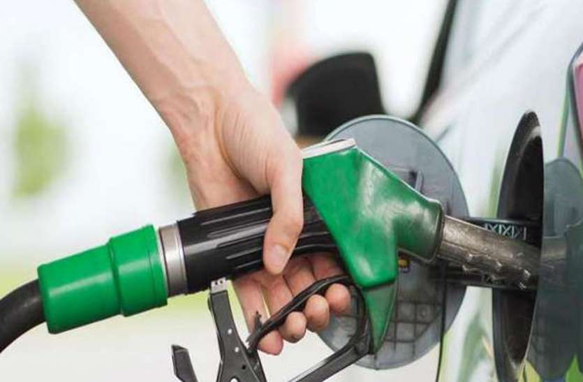 Petrol-Diesel Price Today, Check The Latest Fuel Rate City-wise – Petrol-Diesel Price Today