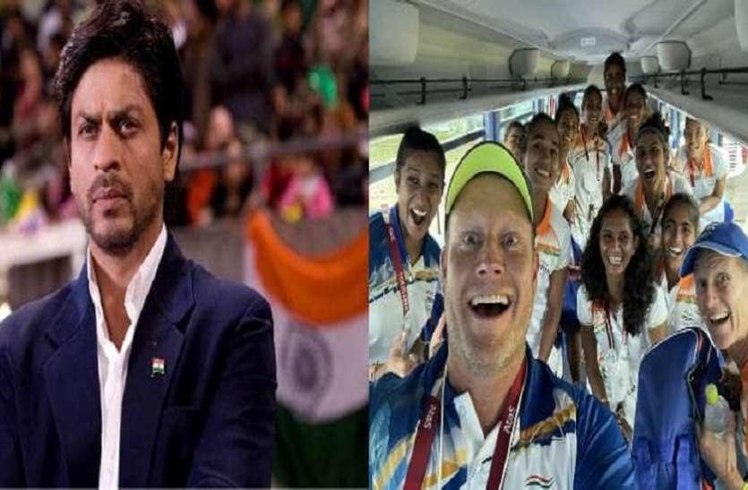 Shah Rukh Khan Reacts To Women Hockey Coach's Tweet