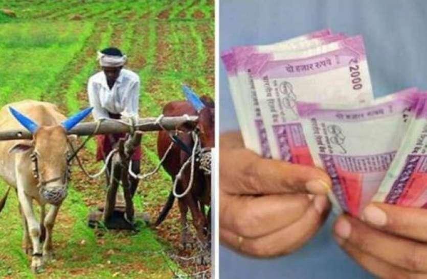 PM Kisan Samman Yojana These Farmers Will Not Get Benefits 9th Installment – PM Kisan Samman Yojana: Know which farmers will not get 2000 rupees of 9th installment