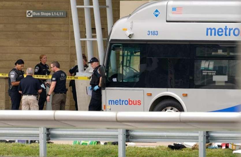 America: Suspect Killed In Violence Outside Pentagon Officer Dead