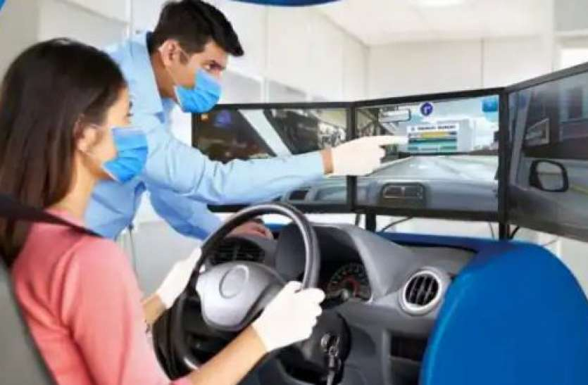 Driving License New rules all you need to know