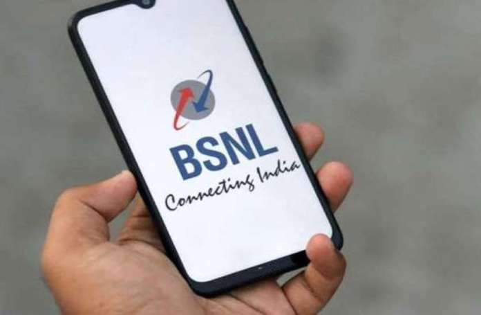 BSNL's new prepaid plan will get 3 GB data daily for 3 months, know full details