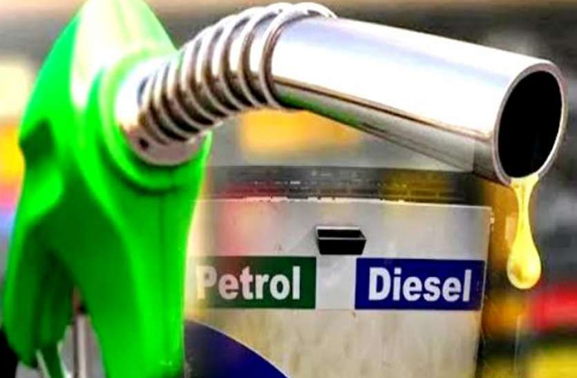Petrol and diesel prices today: Petrol-diesel prices rose for the fifth day in a row, find out the prices in your city   – nixatube