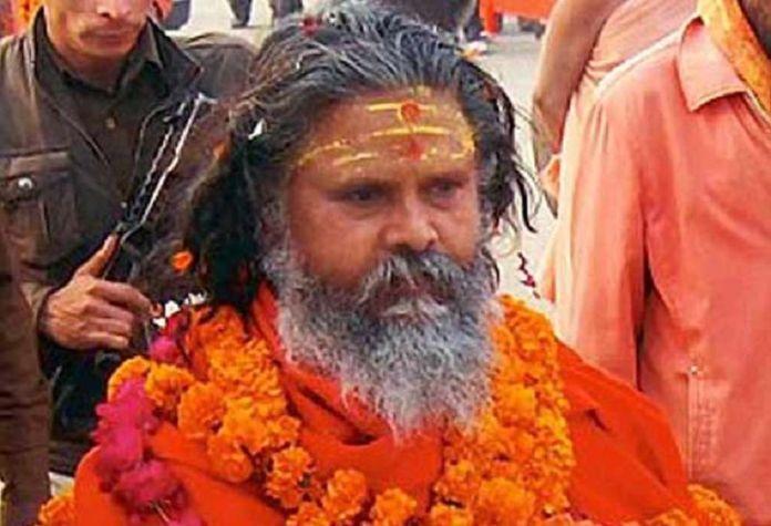 Image result for Narendra Giri