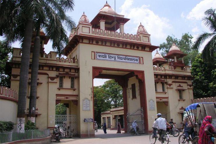 Bhu Banaras Hindu University History In Hindi - BHU के BSc Agriculture की  Pravesh Pariksha रद्द! | Patrika News