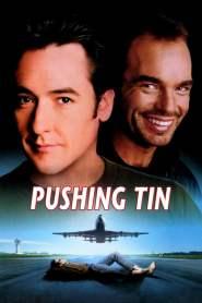 คู่กัดท้าเวหา Pushing Tin (1999)