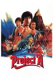 เอไกหว่า Project A (1983)