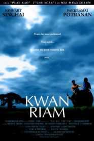 ขวัญเรียม Kwan Riam (2001)