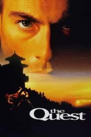 เดอะ เควสต์ 2 ฅนบ้าเกินคน The Quest (1996)