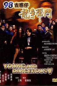 กู๋หว่าไจ๋ 5 ฟัดใหญ่เมืองตะลึง Young and Dangerous 5 (1998)