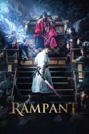 นครนรกซอมบี้คลั่ง Rampant (2018)