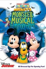 บ้านมิคกี้แสนสนุก: ปราสาทปีศาจ แสนสนุก Mickey Mouse Clubhouse: Mickey's Monster Musical (2015)