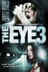 คนเห็นผี 10 The Eye 3: Infinity (2005)