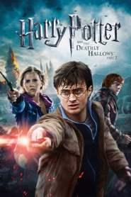 แฮร์รี่ พอตเตอร์กับเครื่องรางยมทูต ภาค 2 Harry Potter and the Deathly Hallows: Part 2 (2011)