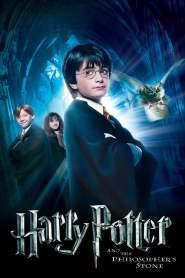 แฮร์รี่ พอตเตอร์กับศิลาอาถรรพ์ Harry Potter and the Philosopher's Stone (2001)