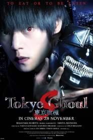 คนพันธุ์กูล Tokyo Ghoul 'S' (2019)