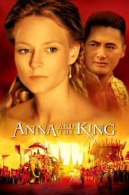 แอนนาแอนด์เดอะคิง Anna and the King (1999)