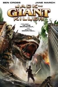 แจ็คผู้ฆ่ายักษ์ Jack the Giant Killer (2013)
