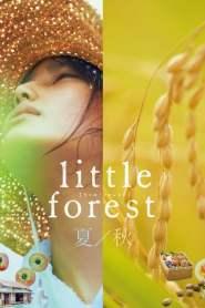 อาบเหงื่อต่างฤดู Little Forest: Summer/Autumn (2014)