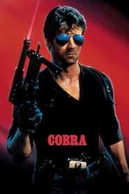 คอบร้า Cobra (1986)