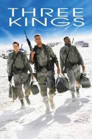 ฉกขุมทรัพย์มหาภัยขุมทอง Three Kings (1999)