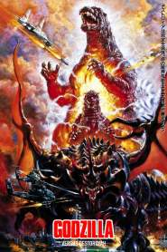 ก็อตซิลล่า ถล่ม เดสทรอยย่า ศึกอวสานก็อตซิลล่า Godzilla vs. Destoroyah (1995)
