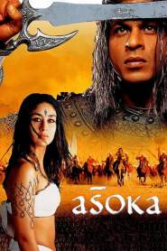 อโศกมหาราช Aśoka (2001)