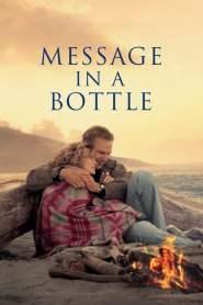 ความรักฝากมาไกล…หมื่นไมล์ก็ไม่แคร์ Message in a Bottle (1999)