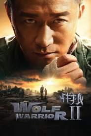 กองพันหมาป่า Wolf Warrior 2 (2017)