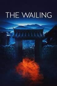 ฆาตกรรมอำปีศาจ The Wailing (2016)