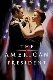 ผิดหรือถ้าจะมีรักอีกครั้ง The American President (1995)