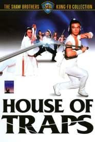 จอมโหดวังมหากล House of Traps (1982)