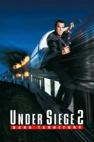 ยุทธการยึดด่วนนรก 2 Under Siege 2: Dark Territory (1995)
